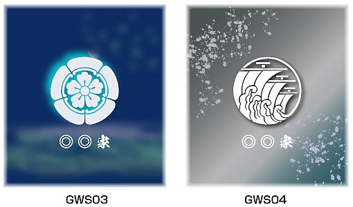 家紋色紙額 ー円(つぶら)ーデザイン5