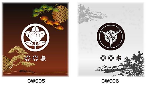 家紋色紙額 ー円(つぶら)ーデザイン3