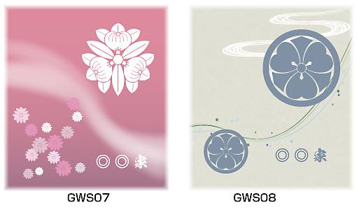 家紋色紙額 ー円(つぶら)ーデザイン2