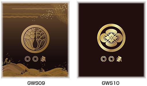 家紋色紙額 ー円(つぶら)ーデザイン1