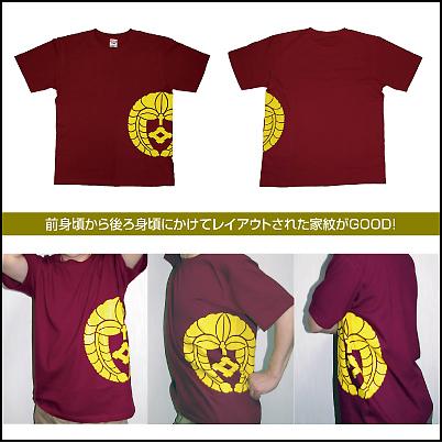 家紋Tシャツ説明2