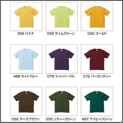家紋Tシャツカラー6