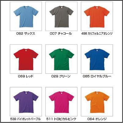 家紋Tシャツカラー5