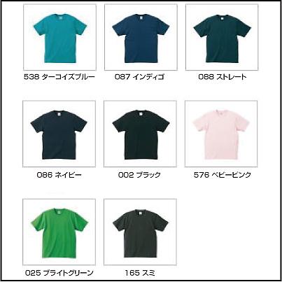 家紋Tシャツカラー4