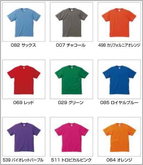 家紋Tシャツカラー2