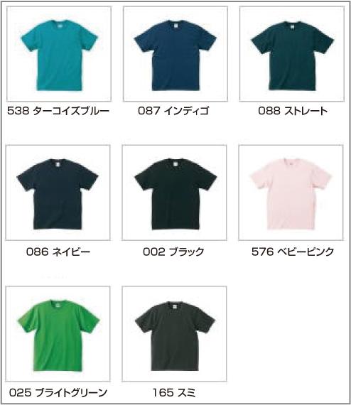 家紋Tシャツカラー1