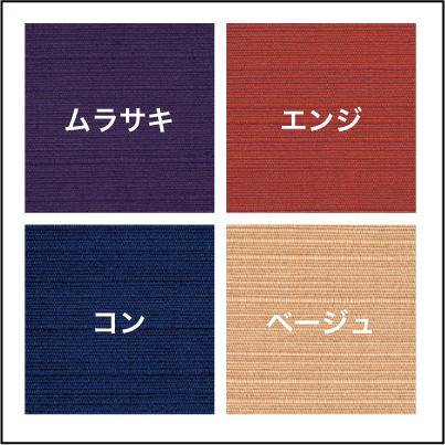 家紋入り風呂敷の色
