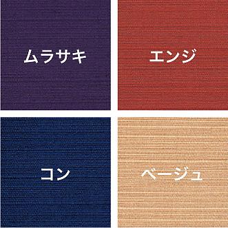 家紋入り風呂敷の色2