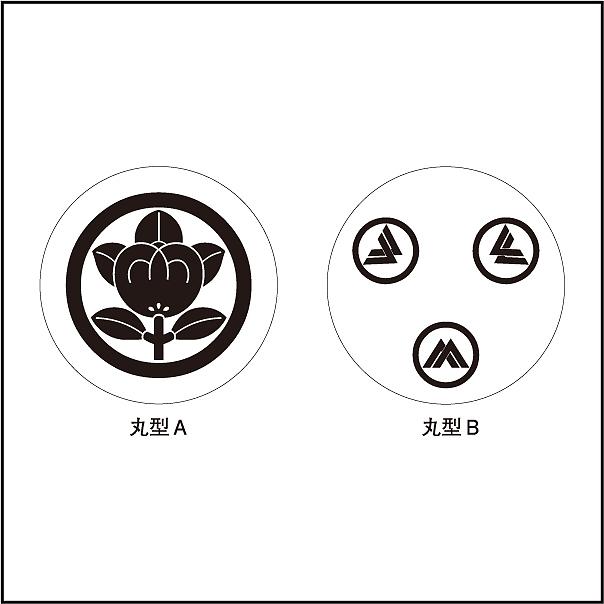 家紋コースター(縄墨)じょうぼくレイアウト4