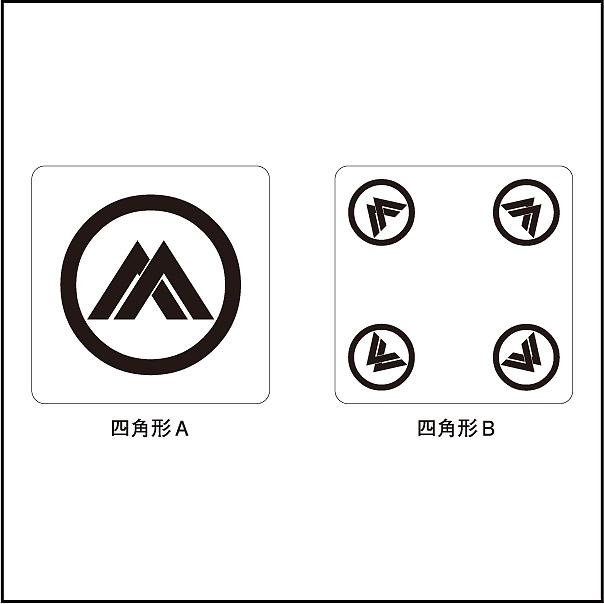 家紋コースター(縄墨)じょうぼくレイアウト3