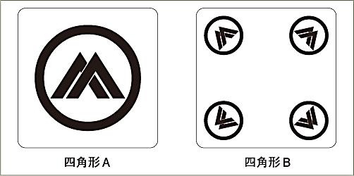 家紋コースター(縄墨)じょうぼくレイアウト1
