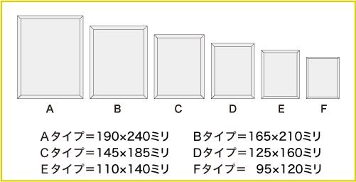 家紋楯(和凛)かりん楯サイズ