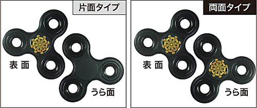 家紋ハンドスピナー商品タイプ
