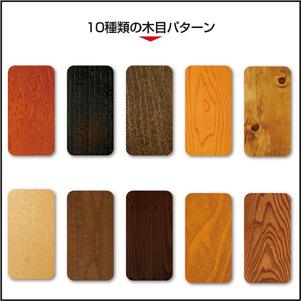 家紋入りiPhoneケース(木目調)木目パターン