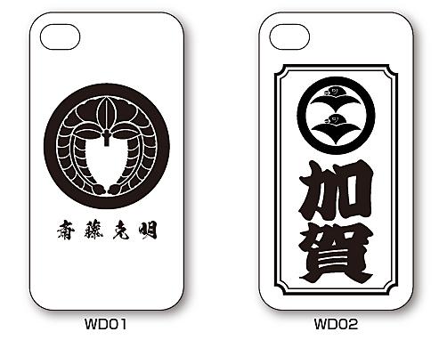 家紋入りiPhoneケース(WOOD)デザイン4