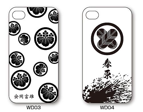 家紋入りiPhoneケース(WOOD)デザイン3