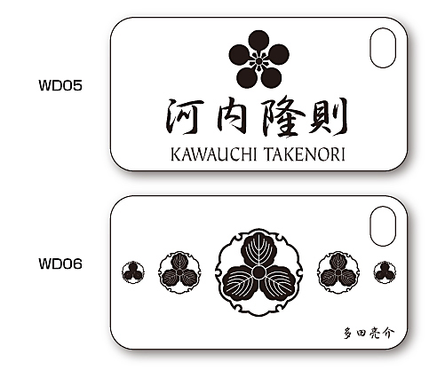家紋入りiPhoneケース(WOOD)デザイン2