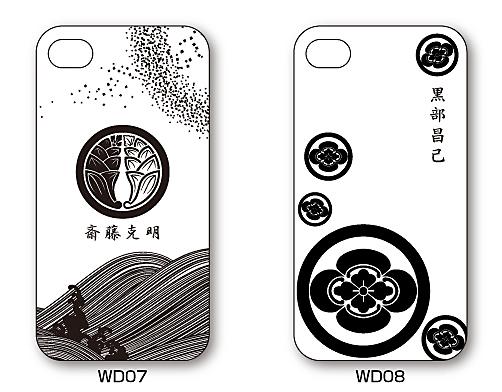 家紋入りiPhoneケース(WOOD)デザイン1