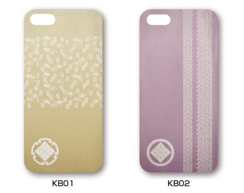 家紋入りiPhoneケース(古美)デザイン6