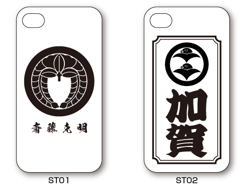 家紋入りiPhoneケース(Stone)デザイン4