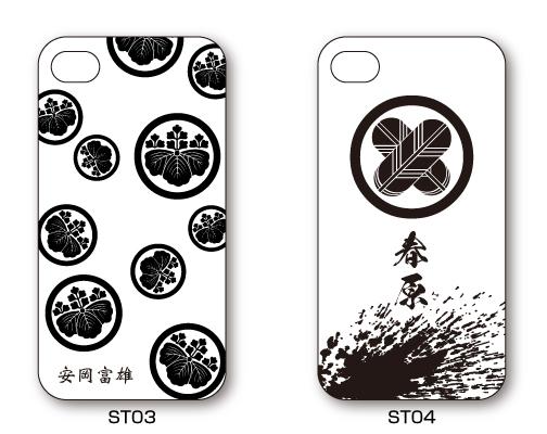 家紋入りiPhoneケース(Stone)デザイン3