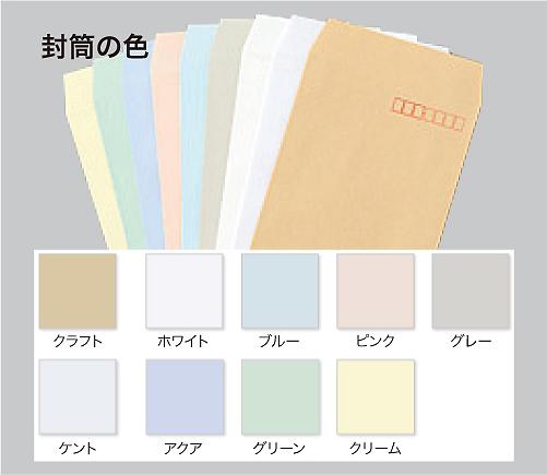家紋封筒 長3 封筒の色