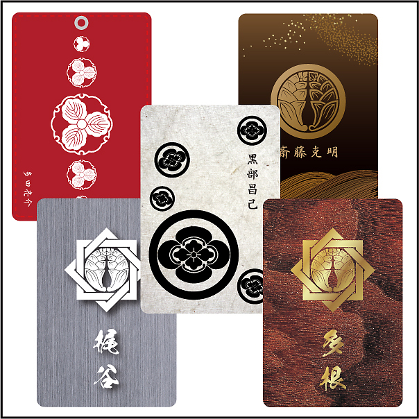 家紋入りICカードケース(悠遠)デザイン11