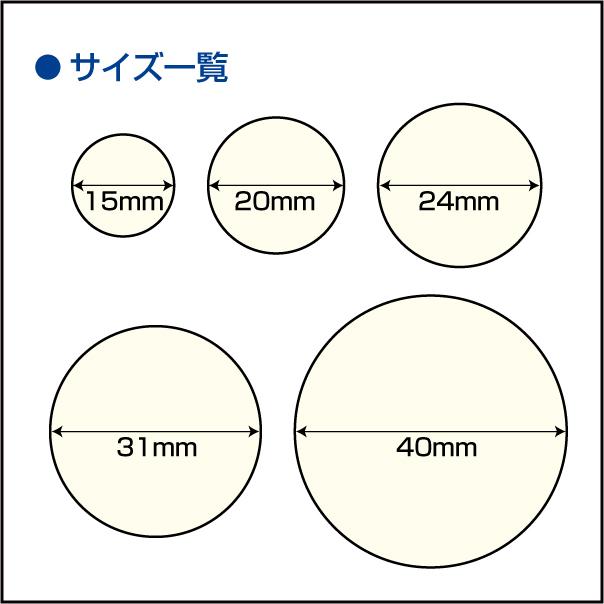 家紋ドーム(立体)シール写真23