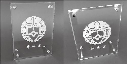 紋アクリルスタンド(質朴)しつぼく斜め写真08