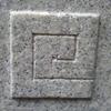 立見尚文の家紋