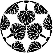 三つ割り五つ葵紋