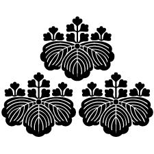 三つ盛り五三の桐紋