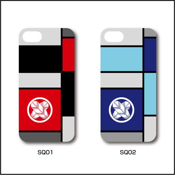 家紋入りiPhoneケース(ポップデザイン11