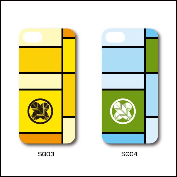 家紋入りiPhoneケース(ポップデザイン09