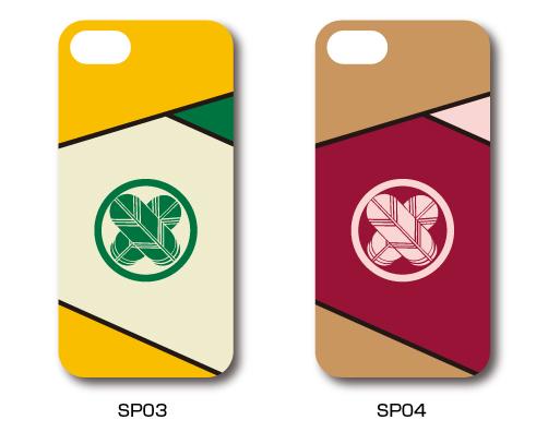 家紋入りiPhoneケース(ポップデザイン06