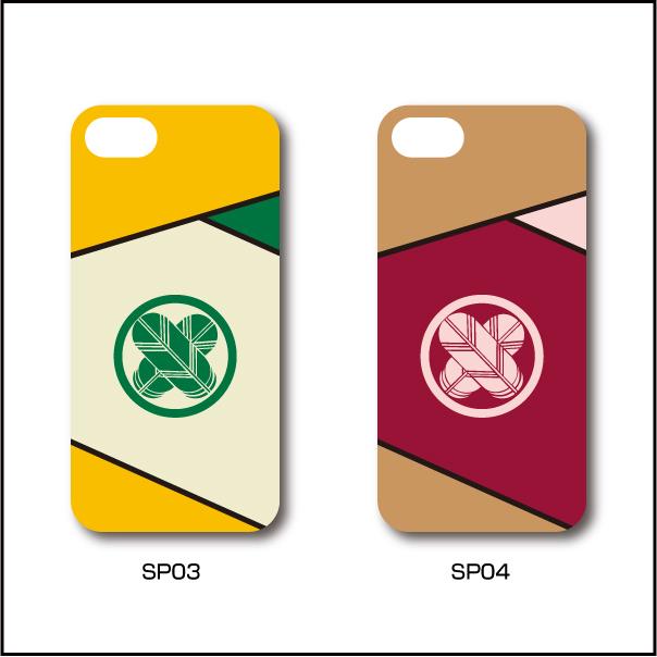 家紋入りiPhoneケース(ポップデザイン05