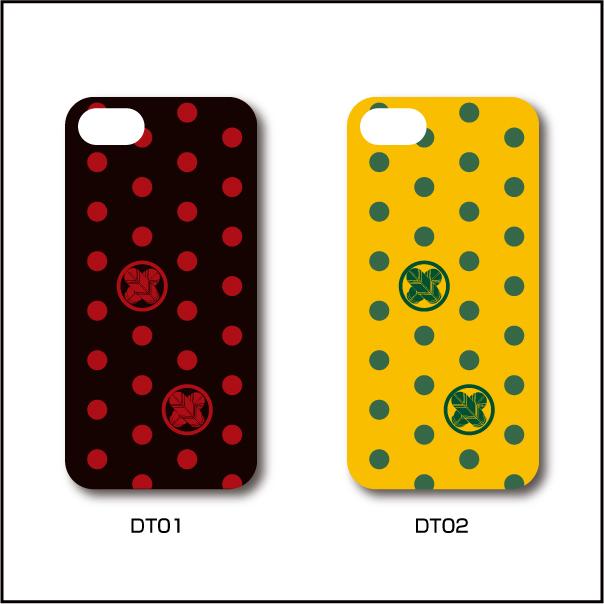 家紋入りiPhoneケース(ポップデザイン03
