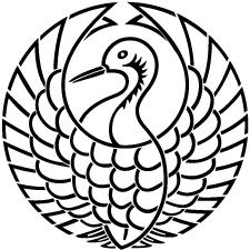 陰鶴の丸紋
