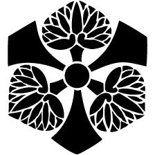 剣三つ葵紋