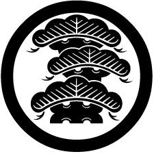 丸に荒枝付き右寄り三階松紋
