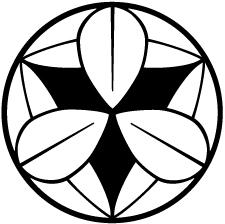 石持ち地抜き九枚笹紋