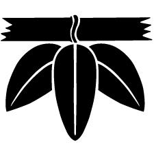 一文字竹に三枚笹