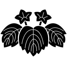 三葉花桐崩し紋