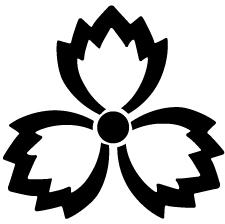 中陰三つ葉鬼桐紋