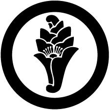 丸に一つ花杏葉紋