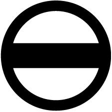丸に一つ引き紋