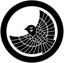 丸に飛び雀紋