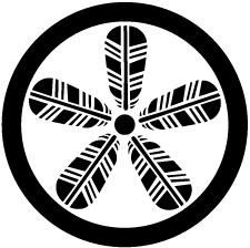 丸に五つ鷹の羽車紋