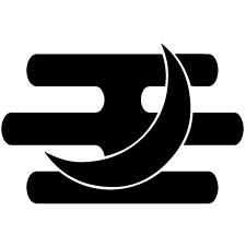 月に霞紋2