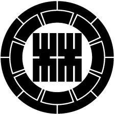 源氏輪に林の角字紋